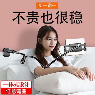 【买一送一】手机架懒人支架ipad平板通用桌面直播床头夹子多功能