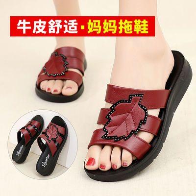 妈妈凉拖鞋女外穿真皮软底中年平底防滑中老年人拖鞋夏季2020新款