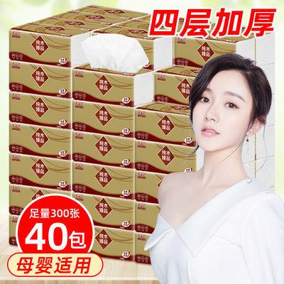 40包30包整箱装原木纸巾抽纸家庭装300张面巾纸卫生纸批发餐巾纸