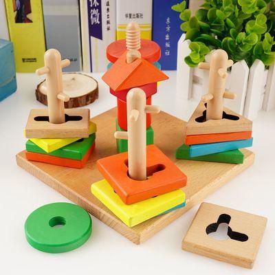 多彩智慧拼盘五柱套柱合形状配对益智积木制玩具儿童玩具