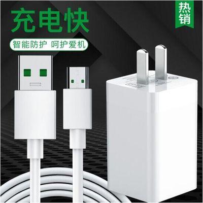 适用于OPPO快充闪充充电器头线R11sr15r11splusr9r7手机数据线