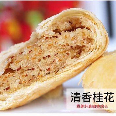 云南特产鲜花饼秘制玫瑰味月饼礼盒装猫山王榴莲饼休闲零食