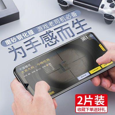 OPPOr7s钢化膜r17/15x/r11/r11s/r9/r9s全屏plus磨砂a9a5手机膜a3