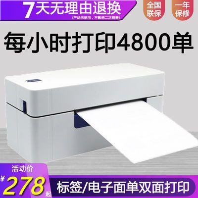启锐QR588快递单打印机标签不干胶条码贴蓝牙电子面单小型打单机