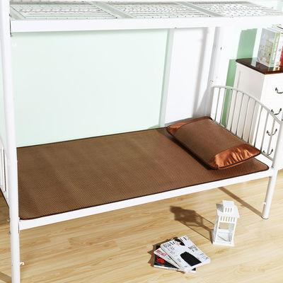 凉席加厚冰丝席夏季软折叠单人学生宿舍凉席子0.8米0.9米1米1.2米