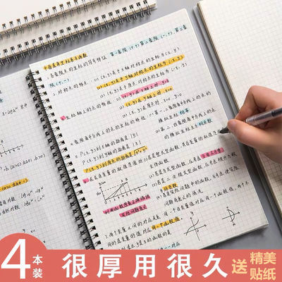 B5笔记本简约大学生康奈尔本16k加厚空白方格本A5笔记本子记事本
