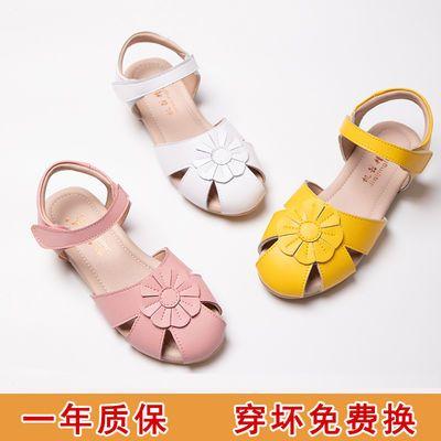 女童真皮凉鞋夏季新款包头公主鞋儿童宝宝鞋中小童皮鞋儿童凉鞋女