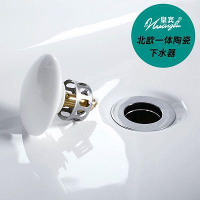 洗脸盆下水器防臭软管一体不锈钢翻板去水全铜陶瓷大弹跳拉篮排水