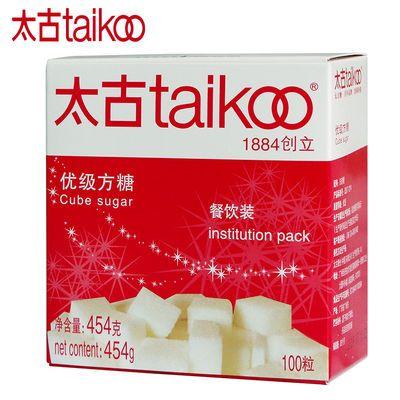 太古方糖白砂糖咖啡奶茶伴侣454g白糖包咖啡方糖块100粒