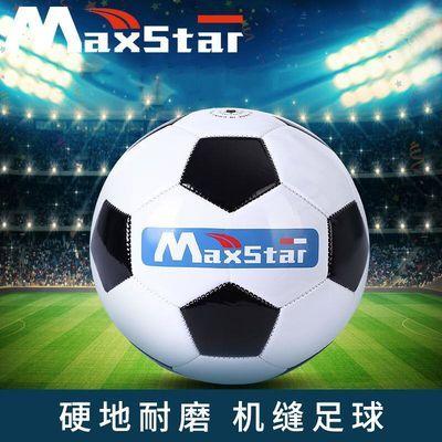 【校园指定足球】厂家直销中小学生儿童训练比赛足球5号黑白足球