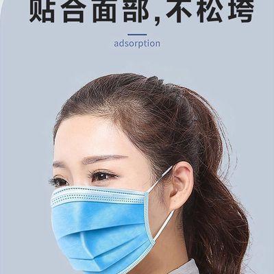 含溶喷布一次性口罩三层防尘透气男女成人50只/100只装特价批发