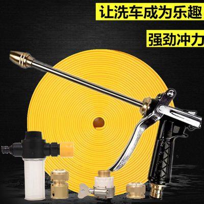 高压洗车水枪铜接头家用自来水刷车强劲冲洗工具浇花枪头软管套装