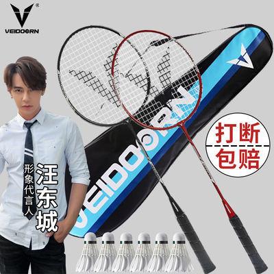羽毛球拍双拍超轻全碳素纤维耐用控球型成人正品男女士耐打羽毛拍