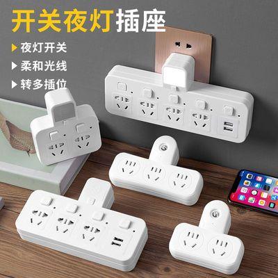 家用无线插座转换器一转三四五多功能USB带夜灯独立开关转换插排