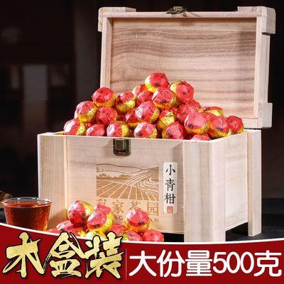 正宗特级新会小青柑 柑普茶 云南普洱茶 熟茶 陶瓷罐装 送手提袋