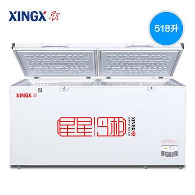 XINGX星星BD/BC-518G/718G升商用卧式单温冷柜冷冻冷藏大容量冰柜