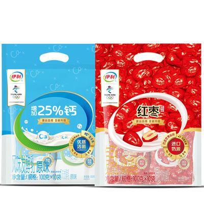 伊利大包无糖酸奶高钙原味红枣益生菌发酵乳早餐奶100g/20袋整箱