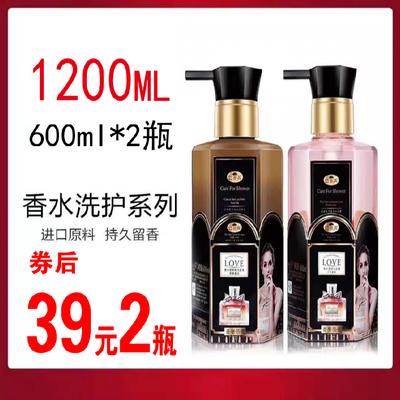1200ml井尚美氨基酸可可香氛l男女洗发水沐浴露洗护套装600ml*2