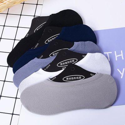 男士丝袜夏季薄款冰丝超薄隐形船袜浅口黑白色防臭袜子男短袜床袜