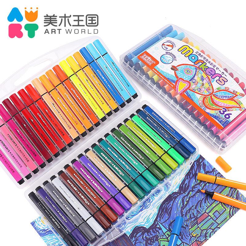 美术王国三角可洗水彩笔12/24/36色无毒小学生画笔幼儿园绘画套装