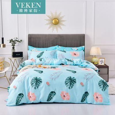 维科加厚斜纹纯棉四件套床上用品全棉被套床单宿舍三件套双人单人