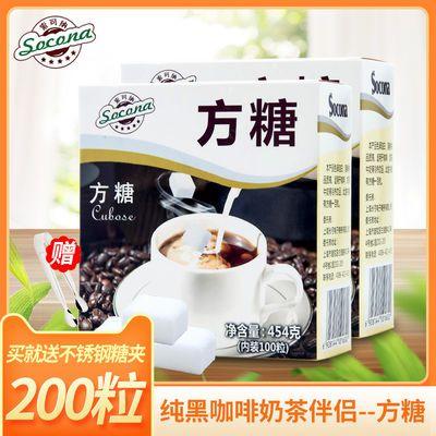Socona方糖纯黑咖啡调糖伴侣糖包 白砂糖方糖块咖啡糖100粒/盒装