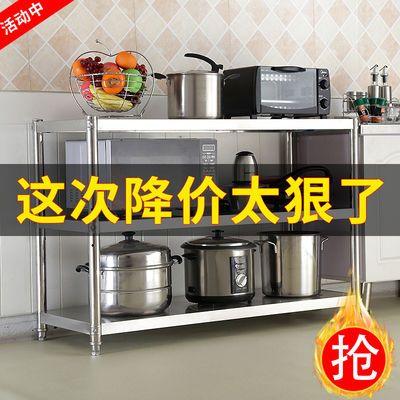 厨房置物架3多层不锈钢架子多功能收纳整理架家用微波炉烤箱货架4