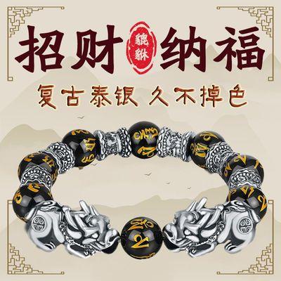 貔貅手链99复古泰国银招财做旧镀纯银皮丘手串男女友情侣首饰礼物
