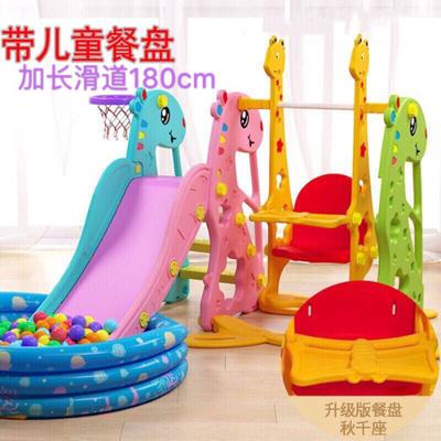 极速发货儿童滑梯室内秋千滑滑梯组合家用儿童滑滑梯秋千组合玩具