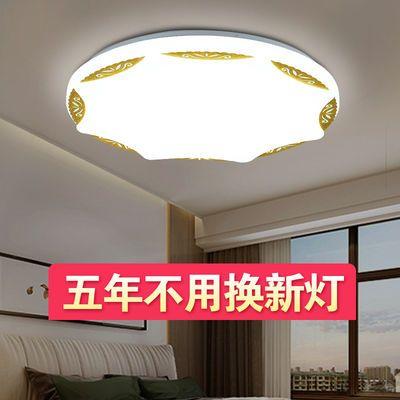 圆形LED吸顶灯卧室灯简约现代客厅灯过道阳台节能灯厨房卫生间灯