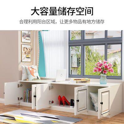 飘窗柜阳台柜窗台柜收纳柜可坐卧室自由组合储物柜多功能矮柜定制