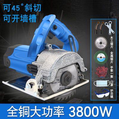 切割机电锯钢材木材云石机多功能大功率瓷砖开槽机电动五金工具