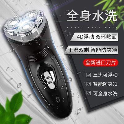 进口浮动碳钢刀头男士剃须刀全身水洗电动充电式电动刮胡刀刨须刀