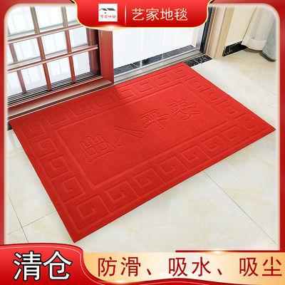 可裁剪地毯门垫地垫压花地垫卧室门垫厨房吸水垫进门垫地垫