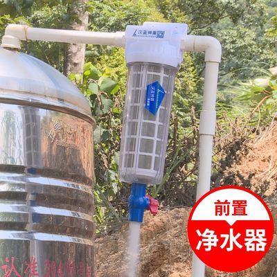 农村家用泥沙饮用水前置过滤器全屋大流量井水地下水自来水净水器