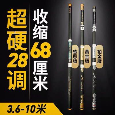 日本进口碳素鱼竿5.4 6.3 7.2 10米超硬超轻短节钓鱼竿溪流竿钓竿