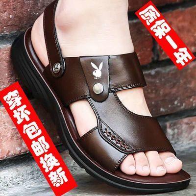 【花花公子贵宾】真皮牛皮男士凉鞋男夏季新款沙滩鞋软底防滑拖鞋