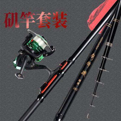 短节矶钓竿套装新手5.4米4.5米远投矶杆特价软尾海竿手海两用鱼竿