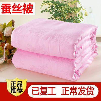 【亏本清仓】蚕丝被100%桑蚕丝冬被婚庆棉被6/8/10斤子母被夏凉被