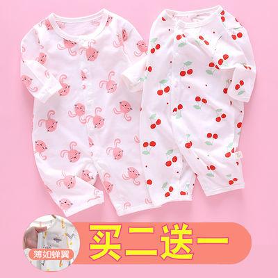 婴儿连体衣夏季长袖薄款纯棉男女宝宝哈衣空调服0到3到6到12个月