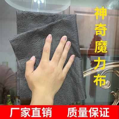 璃布不留痕专用无水印擦镜子神器抹布灰色南韩巾玻璃巾魔力布擦玻
