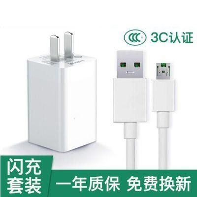 适用于OPPOr11sr15r11r7sr9sPlusr11手机闪充充电器头数据充电线