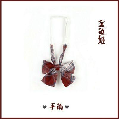 【金鱼姬】梗豆物语jk制服裙搭配配饰领结领花领带小物搭配原创正