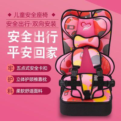简易儿童安全座椅汽车用婴儿便携式车载座椅宝宝安全背带0-12岁