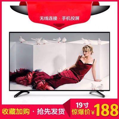 智能电视机17寸19寸22寸24寸26寸32寸特价液晶平板WiFi网络