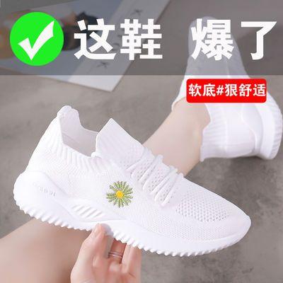 夏季透气女鞋新款运动鞋女飞织网面休闲鞋跑步鞋韩版小白鞋女旅游