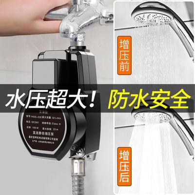 自来水压增压泵全自动静音家用小型太阳能热水器花洒增加压器水泵
