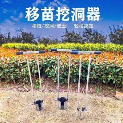 移苗器加厚移栽器玉米打孔器取土钻农用多功能移苗神器
