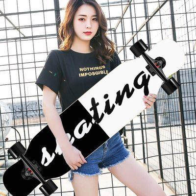长板滑板初学者成人男女生青少年儿童刷街全能板专业双翘四轮滑板