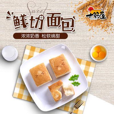 鲜切手撕面包2-4斤 古谷屋进口原料全麦早餐整箱办公室充饥蛋糕